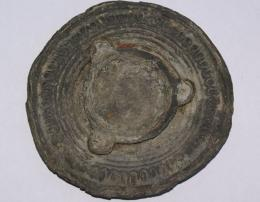 16th/17th Century Lead Plate