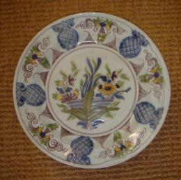 18th Century Dutch Plate