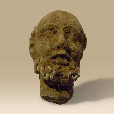An Early Stone Head